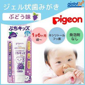 kem đánh răng cho bé pigeon có tốt không