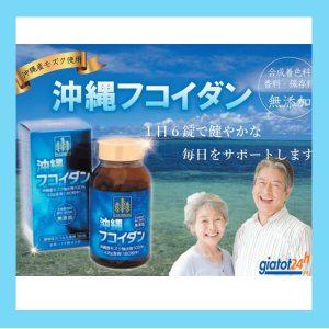 tảo phòng chống ung thư kanehide okinawa fucoidan có tốt không
