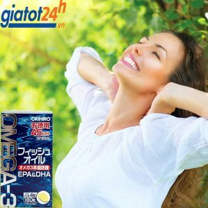 dầu cá orihiro omega 3 epa & dha có tốt không
