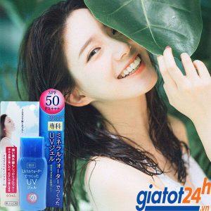 kem chống nắng shiseido spf50 mua ở đâu