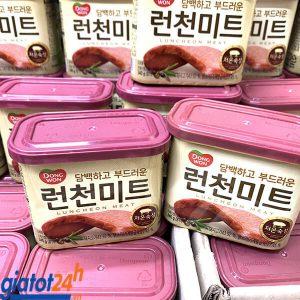 Thịt Heo Hộp DongWon bán ở đâu